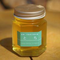 【セレクト】岩木山養蜂のはちみつ「とち」