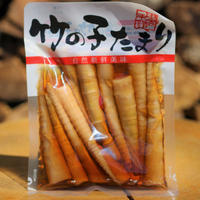 【岩木屋】竹の子のたまり漬け(170g)