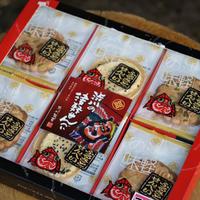 【おみやげ】渋川の津軽せんべい ふるさと三色箱(26枚入り)