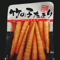 竹の子のたまり漬け(170g)