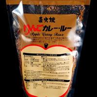 直火焼りんごカレー・ルー(170g)
