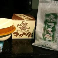 マタギ飯セット(釜付き)1人用 YH-10