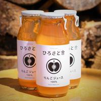 【セレクト】ひろさと舎さんの「りんごジュース」(180ml)