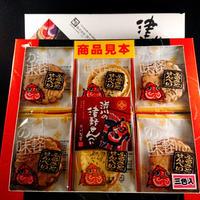津軽せんべい ふるさと三色箱(26枚入り)
