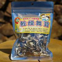 【セレクト】あおもり平館特産 乾燥舞茸(無農薬・無添加) 18g