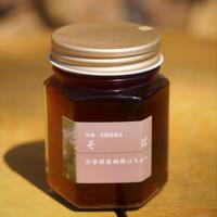 【セレクト】岩木山養蜂のはちみつ「そば」