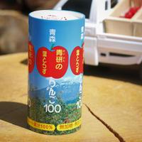 【青森りんご】りんごジュース 青研の葉とらずりんご100(紙パック)