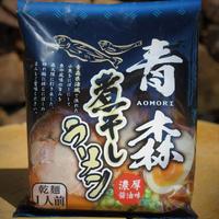 【おみやげ】青森煮干しラーメン(乾麺・一人前)