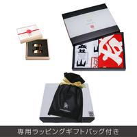 ヤマノモリ(yamanomori)安全登山ギフトパック(イニシャル刻印シューズプレート1点+手ぬぐいギフトセット1点)