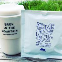 【ドリップバッグ】ネパールコーヒー・ナマステヒマラヤ 5袋セット