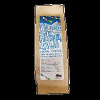 【定期購入】ネパールコーヒー・ナマステヒマラヤ 150g/月