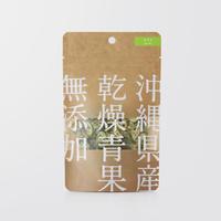 乾燥青果 オクラ(2020年産)