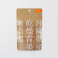 乾燥青果 タンカン(2021年産)