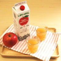 【JS-12】しぼりっぱなしりんごジュース 1000ml×12本