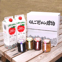 【GS-08】りんごジュースジャムセット