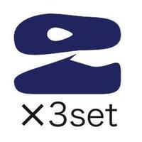 インソール3足分会員チケット24ヶ月