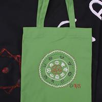Yamato Energy Bag 010