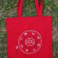 Yamato Energy Bag 005