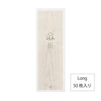 信州経木Shiki (Long  50枚入り)