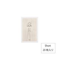 信州経木Shiki (Short  20枚入り)