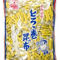 お徳用 とろろ巻昆布(北海道産1kg入り)昆布飴