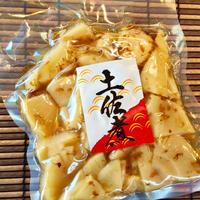【ゆうメール便送料無料】国内産 柔らか 竹の子 の 土佐煮(300g入り)お惣菜