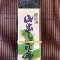天然 真昆布 2等級(北海道産 天然  尾札部 黒口浜)
