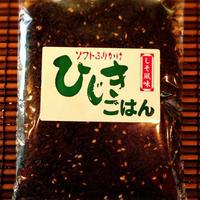 【メール便 送料無料】ひじきごはん 100g 佃煮