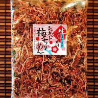 【メール便 送料無料】梅ちりめん 80g 佃煮