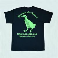 YAF2018オリジナルTシャツA  ブラック(熊谷隆志プロデュース)