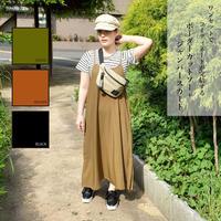 ボーダーカットソー+ジャンパースカートワンピース【&Noel】[1380160]