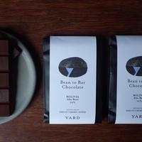 YARD Craft Chocolate - BOLIVIA / Alto Beni -