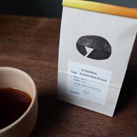 コーヒー豆 / ETHIOPIA KAYON MOUNTAIN / 150g