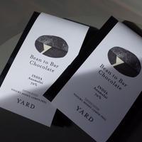 YARD Craft Chocolate - INDIA / Anamalai -