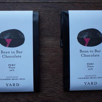 YARD Craft Chocolate - PERU / PIURA -