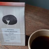 コーヒー豆/ ETHIOPIA  - KAYON Mountain Farm -  / 150g