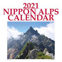 2021年 日本アルプスカレンダー