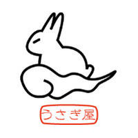 R・F様専用カート