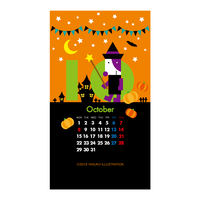 【October 2018】スマホ用壁紙(1080×1920)