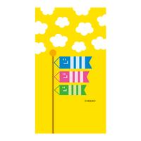【Children's Day】(Yellow Ver.) スマホ用壁紙(1080×1920)