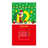 【December 2018】スマホ用壁紙(1080×1920)