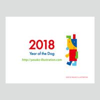 【Year of the Dog 2018】PC用壁紙(1024×768)