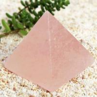岩塩ピラミッド