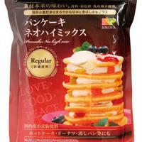 【パンケーキ】ネオハイミックス砂糖使用400G