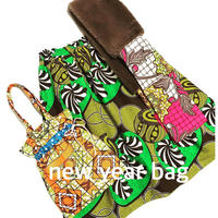 new year bag