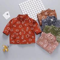 【5色展開】○△□スタンドカラーシャツ