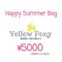 Happy Summer Bag