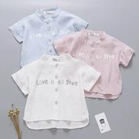 【3色展開】Love is to giveスタンドカラーシャツ
