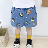 【2色展開】ハンバーガーパンツ