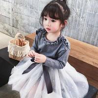 【3色展開】リボン付きキラキラチュールスカート